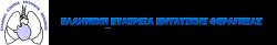 Hellenic Society of Intensive Care Medicine